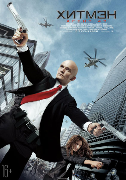 Хитмэн: Агент 47 / Hitman: Agent 47 (2015) BDRip