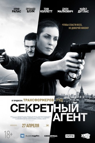 Секретный агент / Unlocked (2017) WEB-DLRip