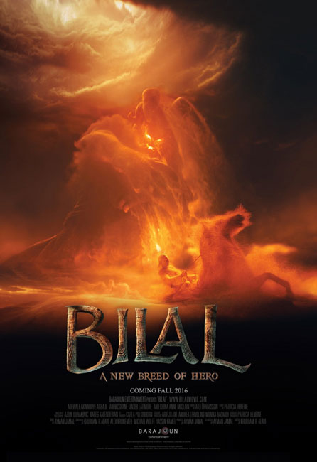 Билал / Bilal: A New Breed of Hero (2015) BDRip
