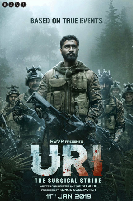 Ури: Нападение на базу / Ури: Точечный удар / Uri: The Surgical Strike (2019) BDRip