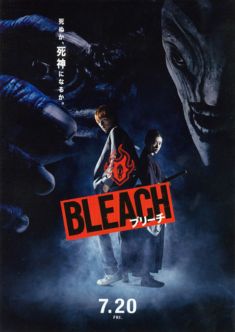 Блич / Bleach (2018) BDRip