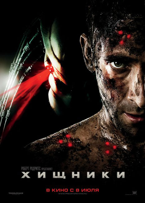 Хищники / Predators (2010) BDRip