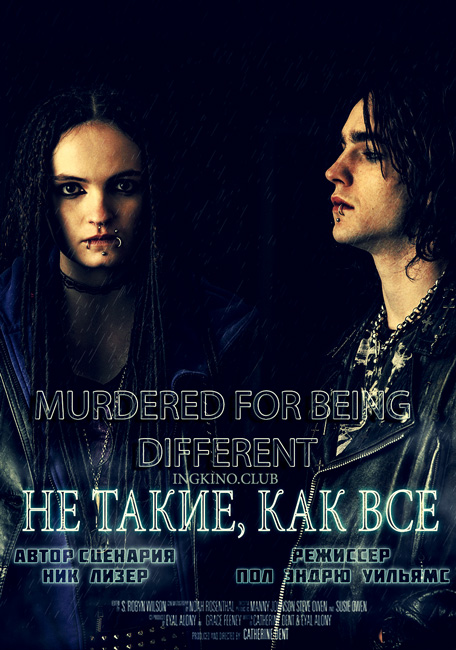 Не такие, как все / Murdered for Being Different (2017) WEB-DLRip