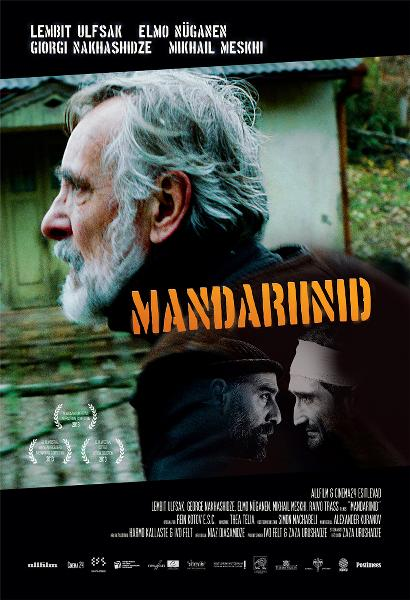 Мандарины / Mandariinid (2013) BDRip